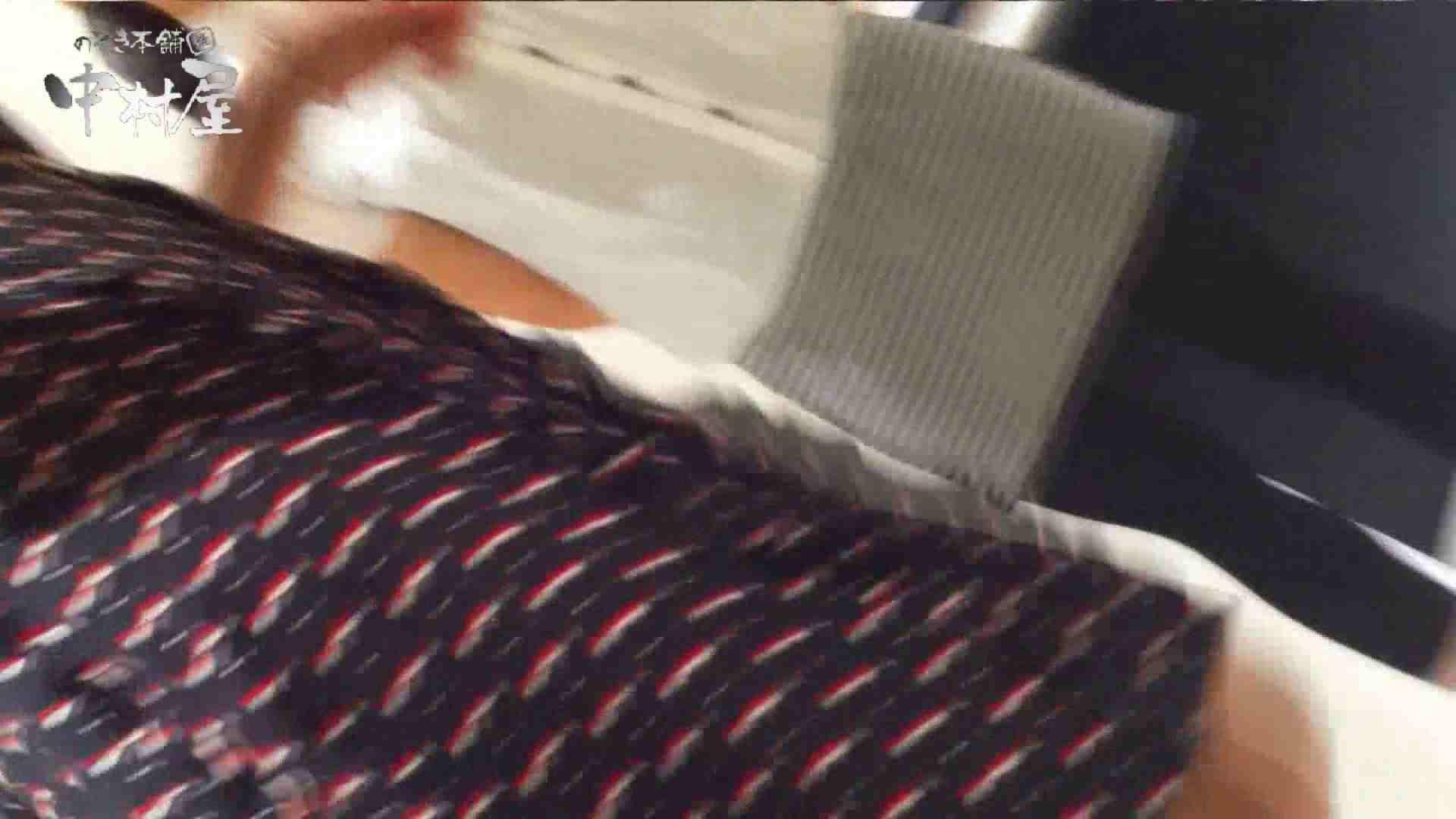 vol.43 可愛いカリスマ店員限定‼胸チラ&パンチラ 美脚おねーさんの胸元ゲット! チラ 戯れ無修正画像 76PIX 18