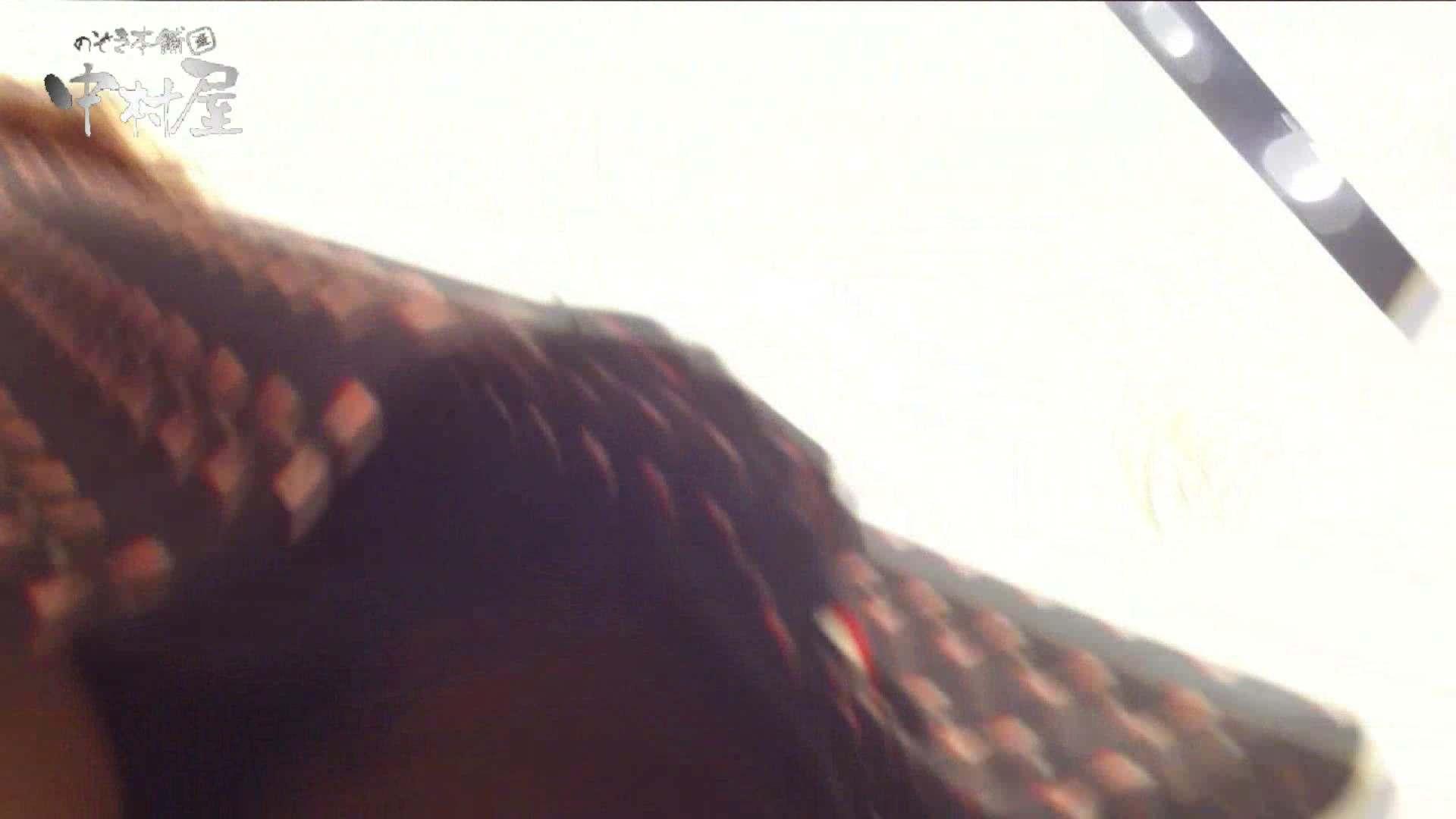 vol.43 可愛いカリスマ店員限定‼胸チラ&パンチラ 美脚おねーさんの胸元ゲット! パンチラ ヌード画像 76PIX 19