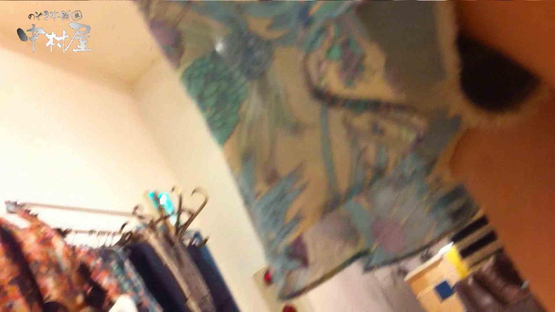 vol.43 可愛いカリスマ店員限定‼胸チラ&パンチラ 美脚おねーさんの胸元ゲット! チラ 戯れ無修正画像 76PIX 26