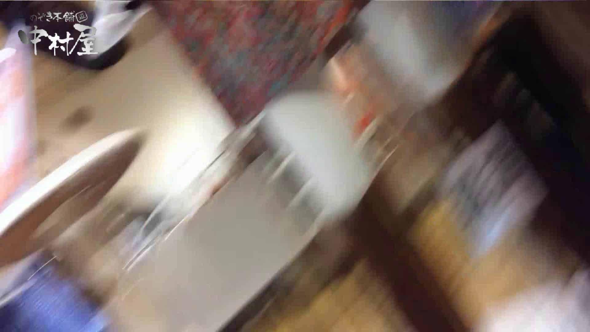 vol.43 可愛いカリスマ店員限定‼胸チラ&パンチラ 美脚おねーさんの胸元ゲット! 接写 | 胸チラ  76PIX 33