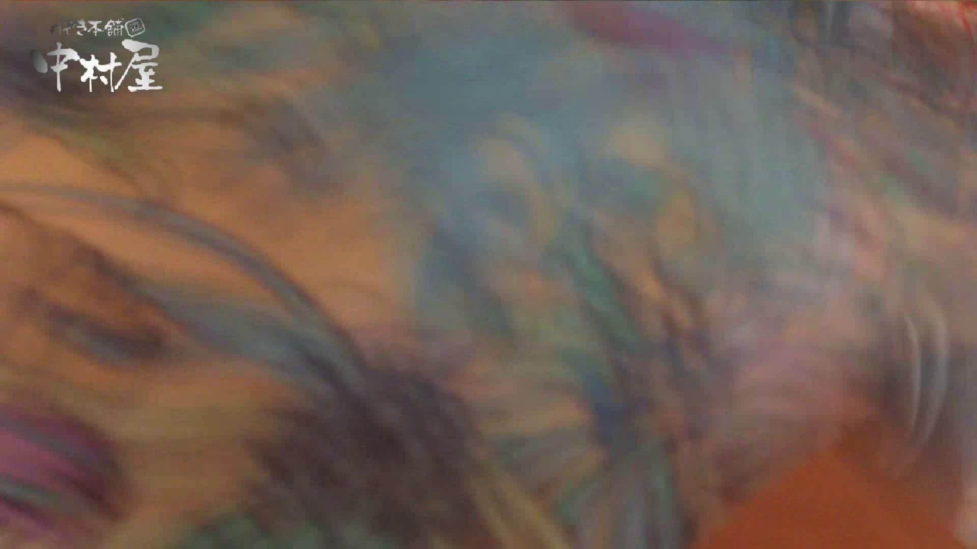vol.43 可愛いカリスマ店員限定‼胸チラ&パンチラ 美脚おねーさんの胸元ゲット! チラ 戯れ無修正画像 76PIX 38
