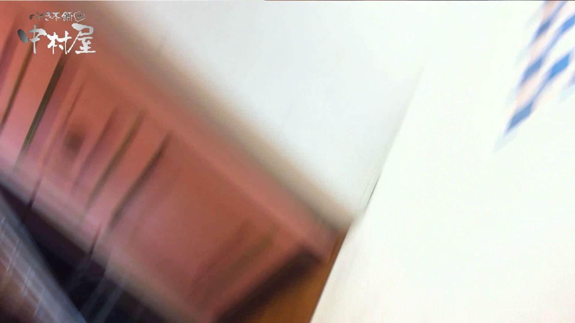 vol.43 可愛いカリスマ店員限定‼胸チラ&パンチラ 美脚おねーさんの胸元ゲット! パンチラ ヌード画像 76PIX 43