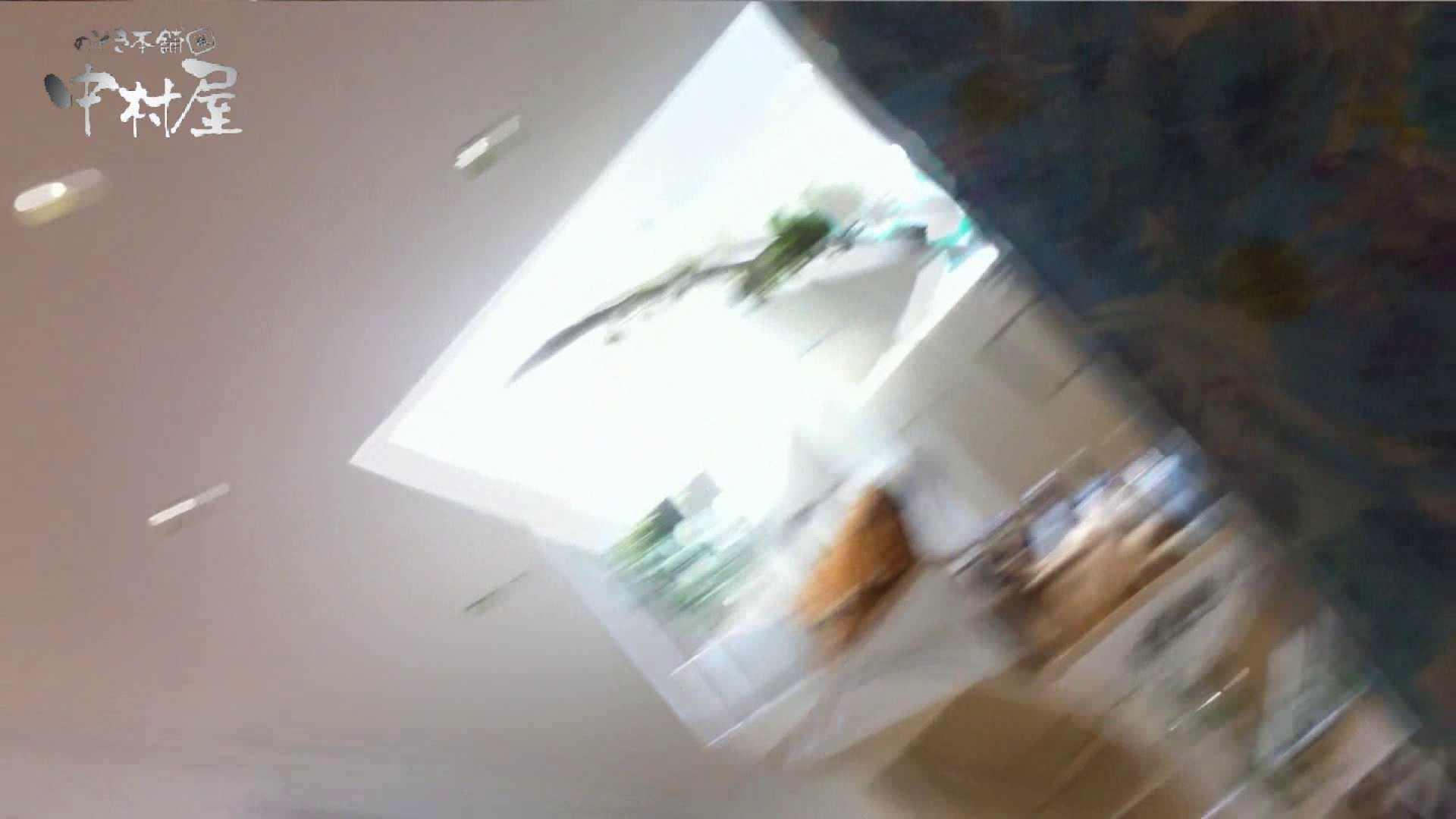 vol.43 可愛いカリスマ店員限定‼胸チラ&パンチラ 美脚おねーさんの胸元ゲット! チラ 戯れ無修正画像 76PIX 46