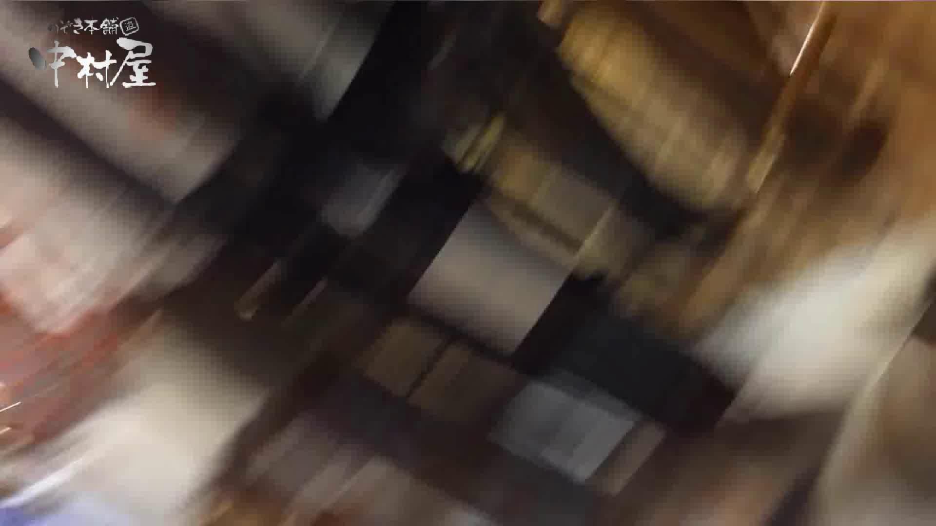 vol.43 可愛いカリスマ店員限定‼胸チラ&パンチラ 美脚おねーさんの胸元ゲット! 接写 | 胸チラ  76PIX 53