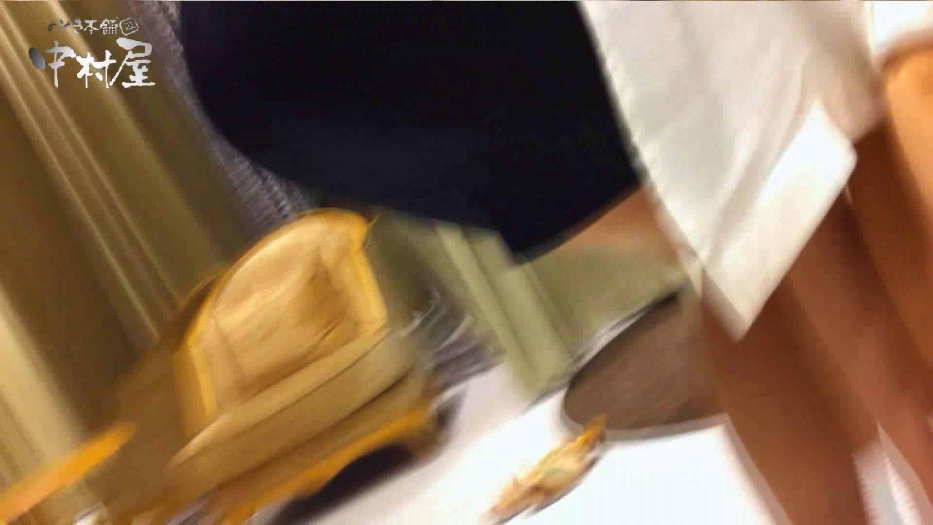 vol.43 可愛いカリスマ店員限定‼胸チラ&パンチラ 美脚おねーさんの胸元ゲット! 接写 | 胸チラ  76PIX 69