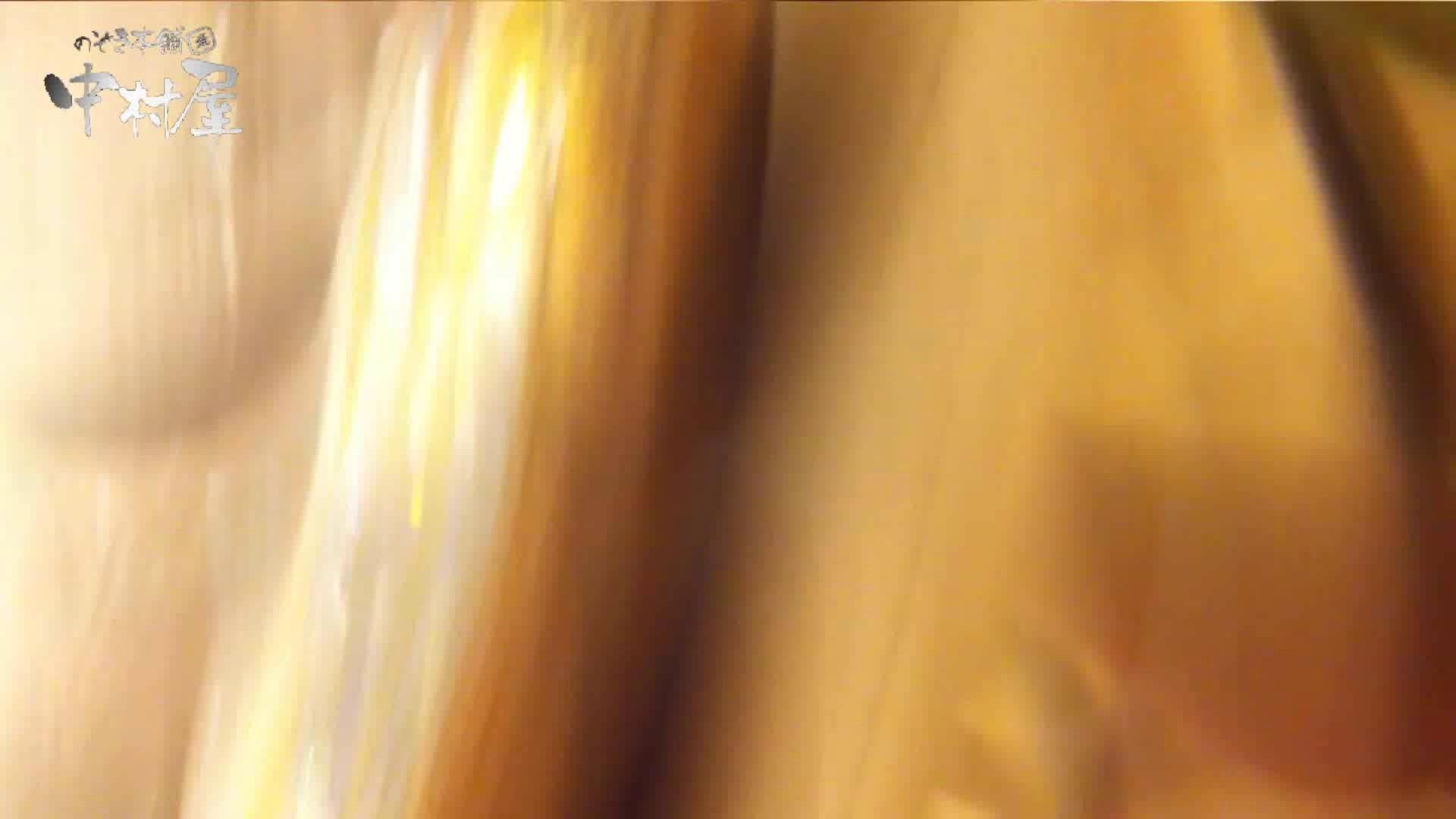 vol.43 可愛いカリスマ店員限定‼胸チラ&パンチラ 美脚おねーさんの胸元ゲット! パンチラ ヌード画像 76PIX 75