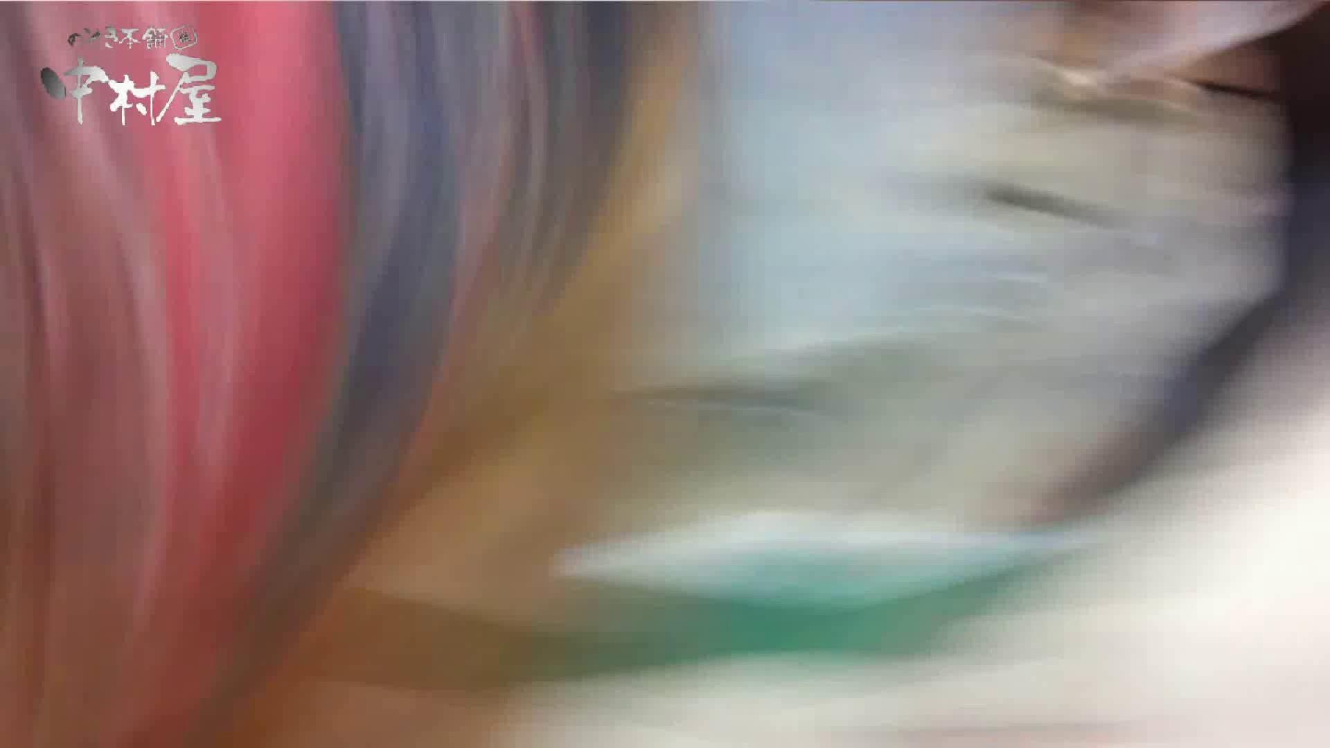 巨乳おまんこ:vol.44 可愛いカリスマ店員限定‼胸チラ&パンチラ はみパンねぇさん!:のぞき本舗 中村屋