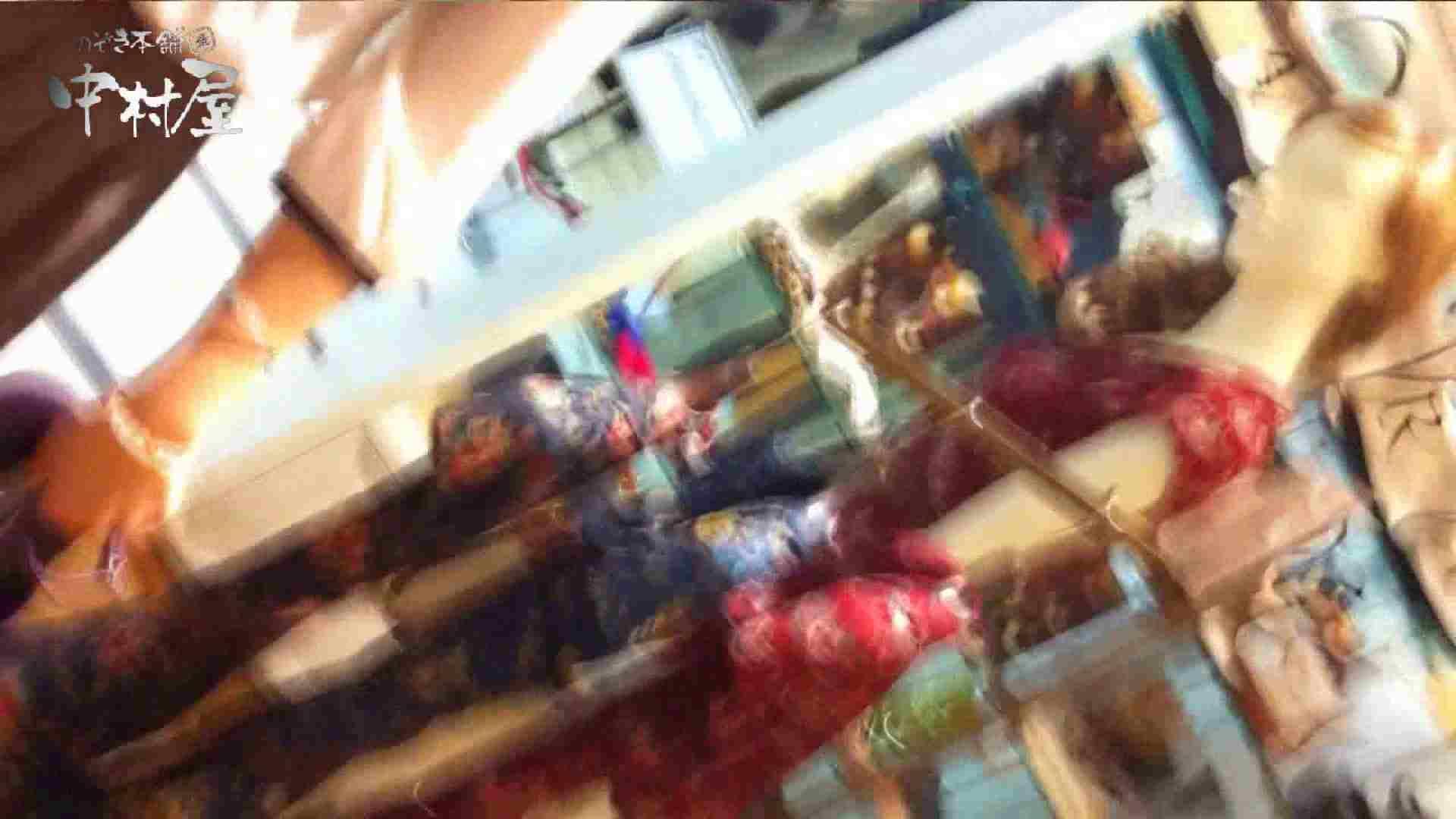 vol.45 可愛いカリスマ店員限定‼胸チラ&パンチラ 食い込みミッキーマウス! パンチラ  107PIX 12