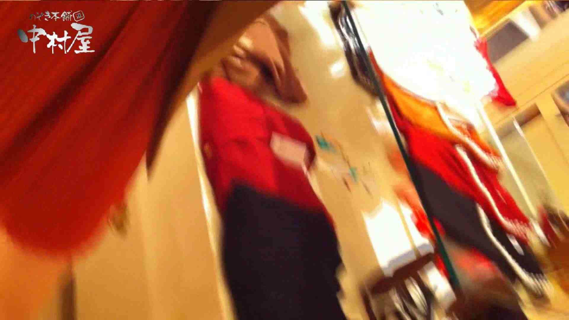 vol.45 可愛いカリスマ店員限定‼胸チラ&パンチラ 食い込みミッキーマウス! チラ オメコ無修正動画無料 107PIX 90