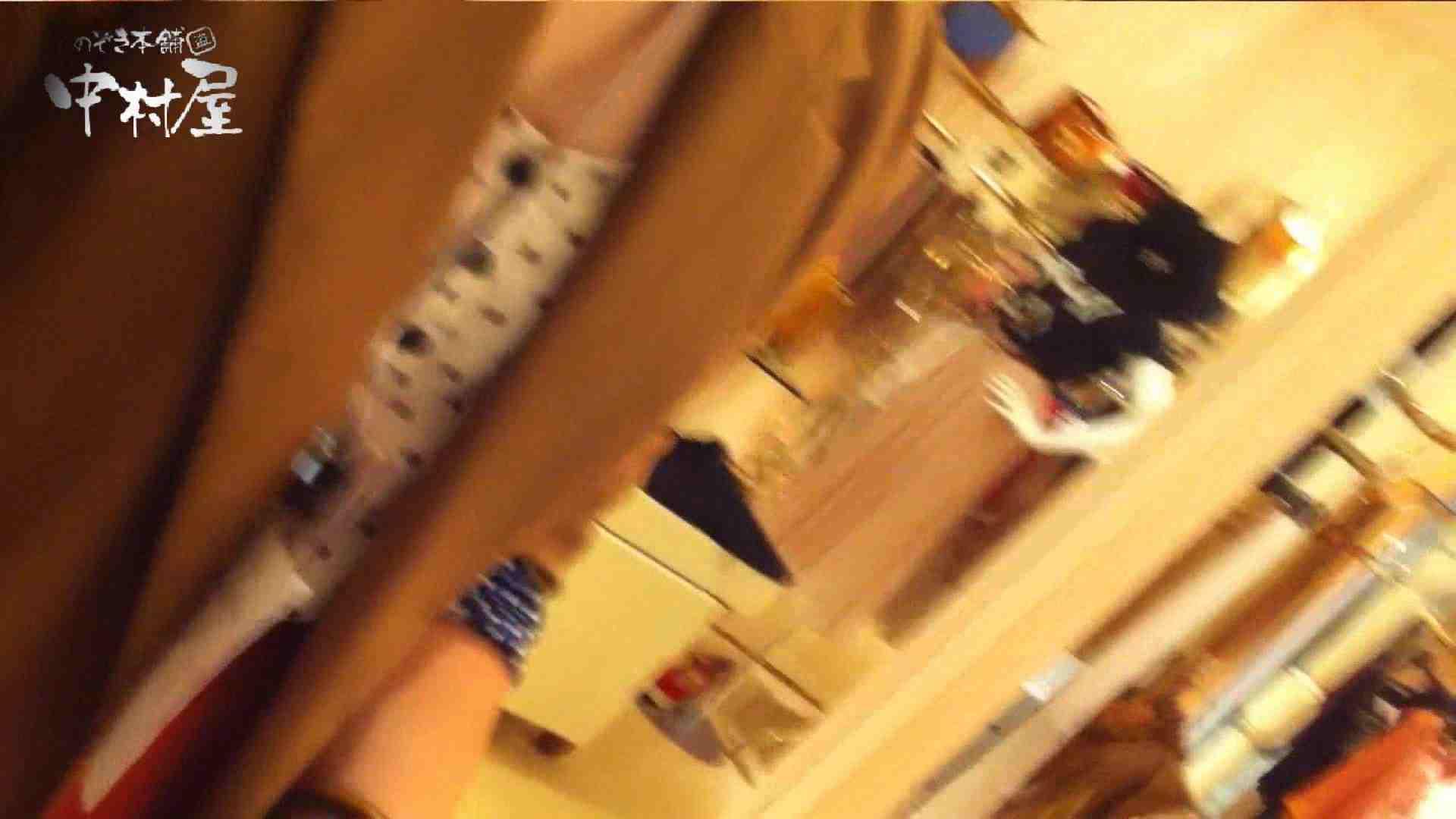 vol.45 可愛いカリスマ店員限定‼胸チラ&パンチラ 食い込みミッキーマウス! パンチラ | 胸チラ  107PIX 97