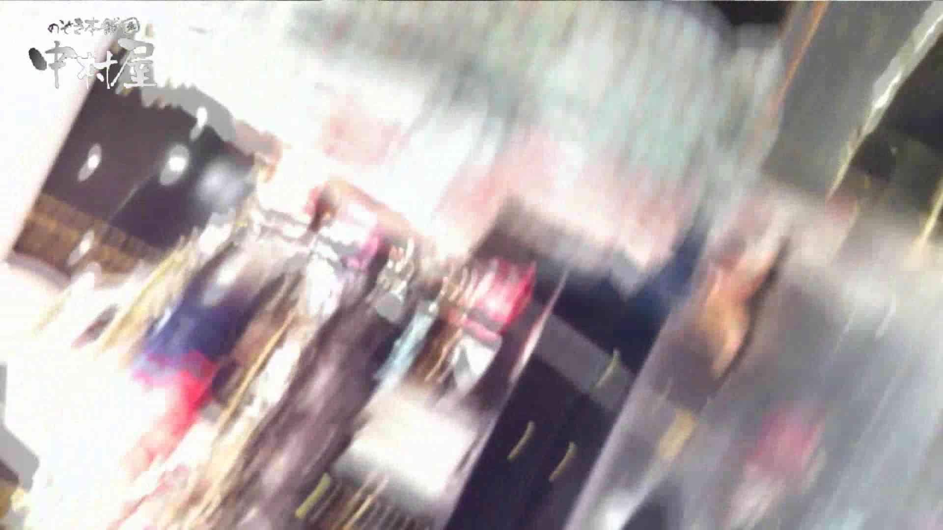 vol.47 カリスマ店員胸チラ&パンチラ 黒パン店員さん 胸チラ  88PIX 4
