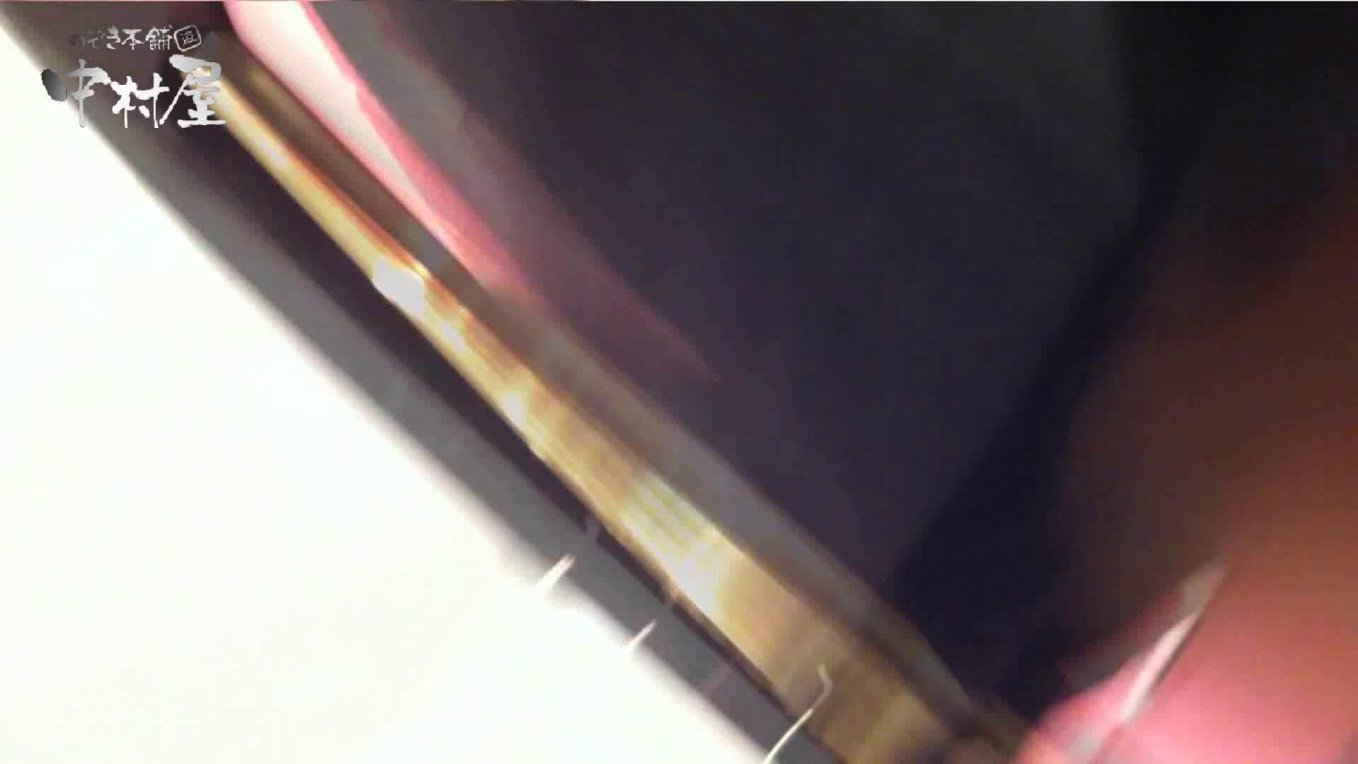 vol.47 カリスマ店員胸チラ&パンチラ 黒パン店員さん パンチラ すけべAV動画紹介 88PIX 35