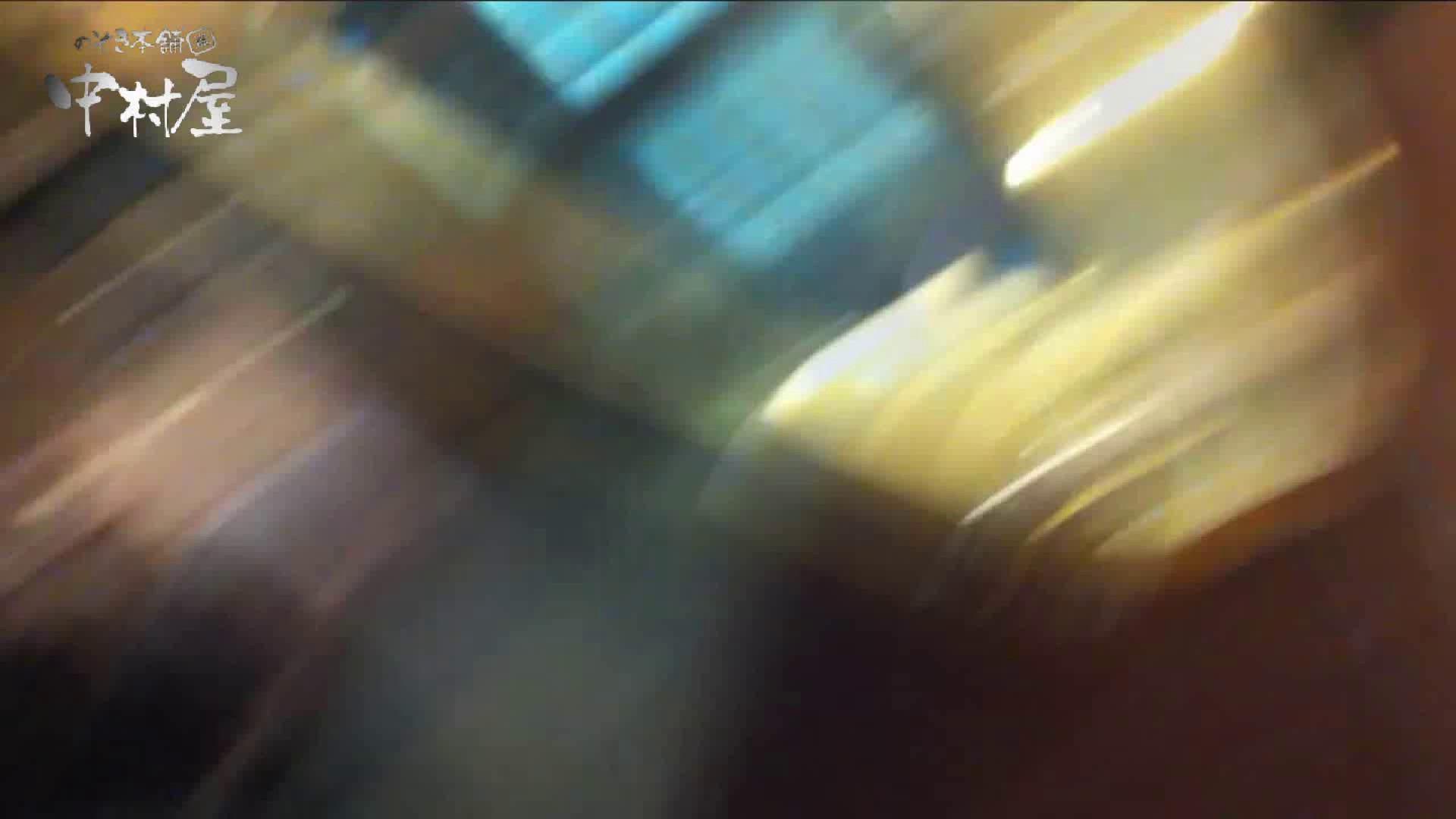 vol.47 カリスマ店員胸チラ&パンチラ 黒パン店員さん 胸チラ | チラ  88PIX 37