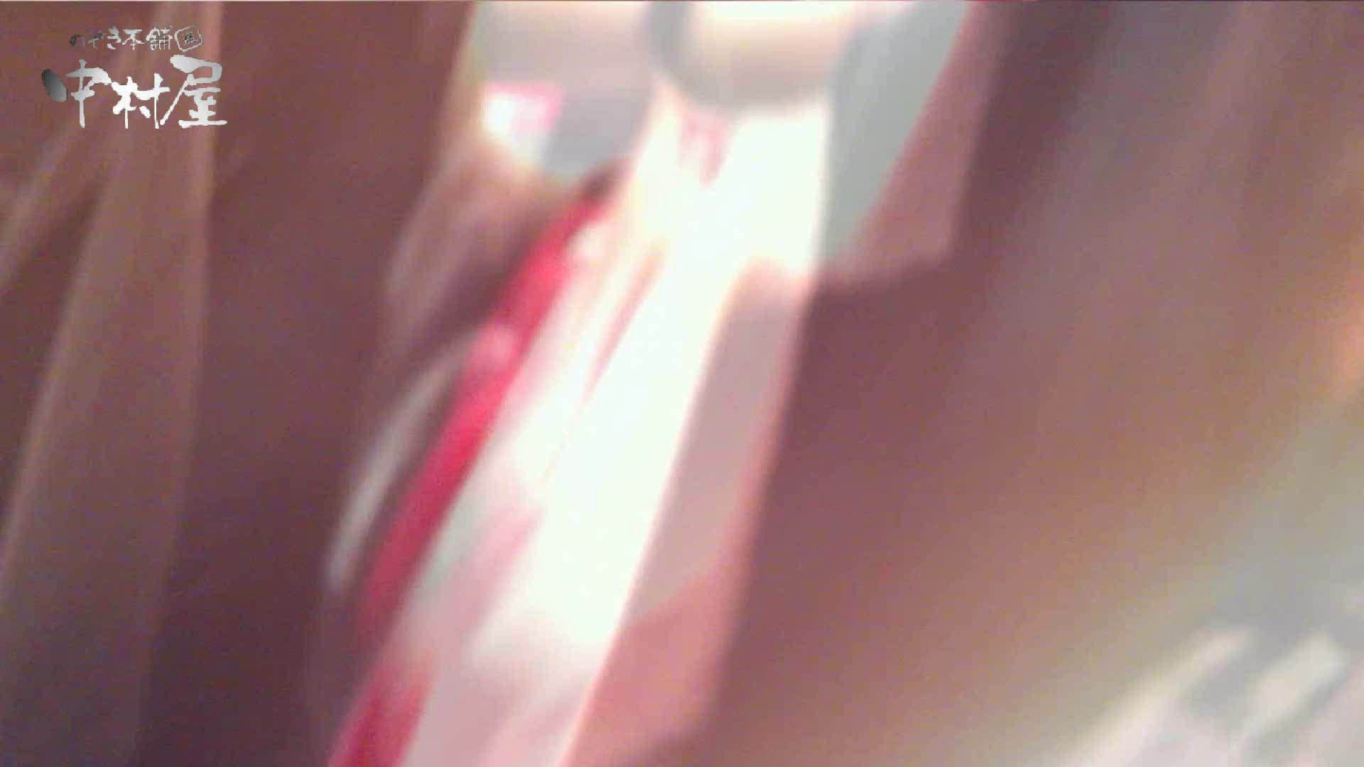 vol.47 カリスマ店員胸チラ&パンチラ 黒パン店員さん パンチラ すけべAV動画紹介 88PIX 51