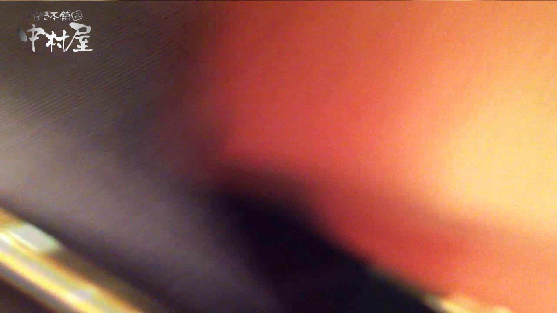 vol.47 カリスマ店員胸チラ&パンチラ 黒パン店員さん パンチラ すけべAV動画紹介 88PIX 79