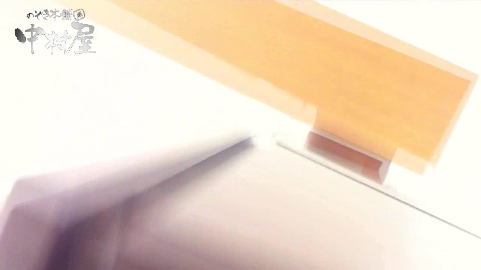 vol.49 可愛いカリスマ店員‼胸チラ&パンチラ お嬢様系店員さん チラ おめこ無修正動画無料 101PIX 6