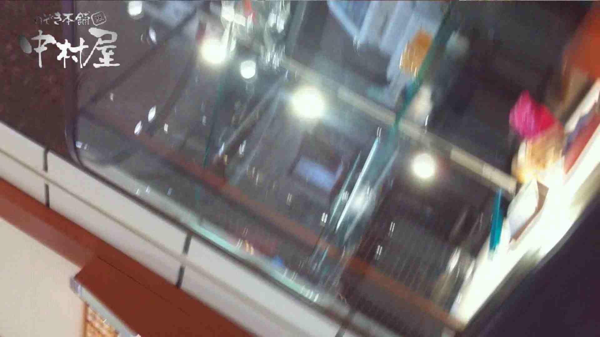 vol.49 可愛いカリスマ店員‼胸チラ&パンチラ お嬢様系店員さん チラ おめこ無修正動画無料 101PIX 30