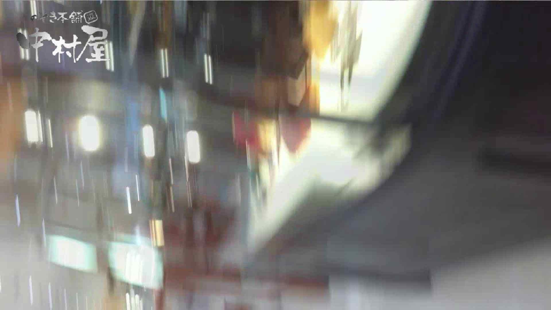 vol.49 可愛いカリスマ店員‼胸チラ&パンチラ お嬢様系店員さん 胸チラ アダルト動画キャプチャ 101PIX 39