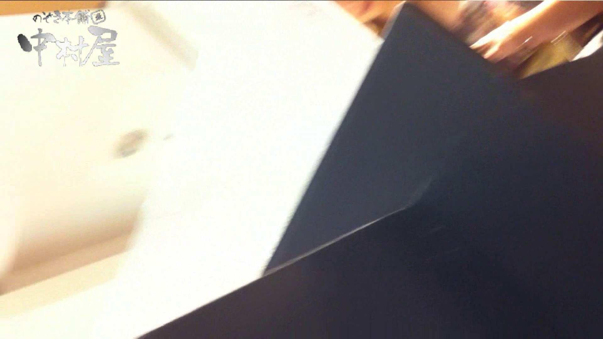 vol.59 美人アパレル胸チラ&パンチラ 色白のカワイイ店員さん 接写 われめAV動画紹介 88PIX 3