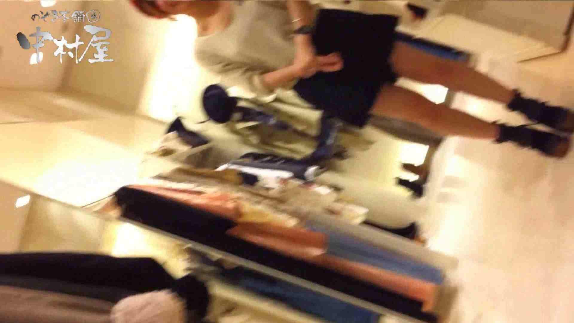 vol.59 美人アパレル胸チラ&パンチラ 色白のカワイイ店員さん 接写 われめAV動画紹介 88PIX 11