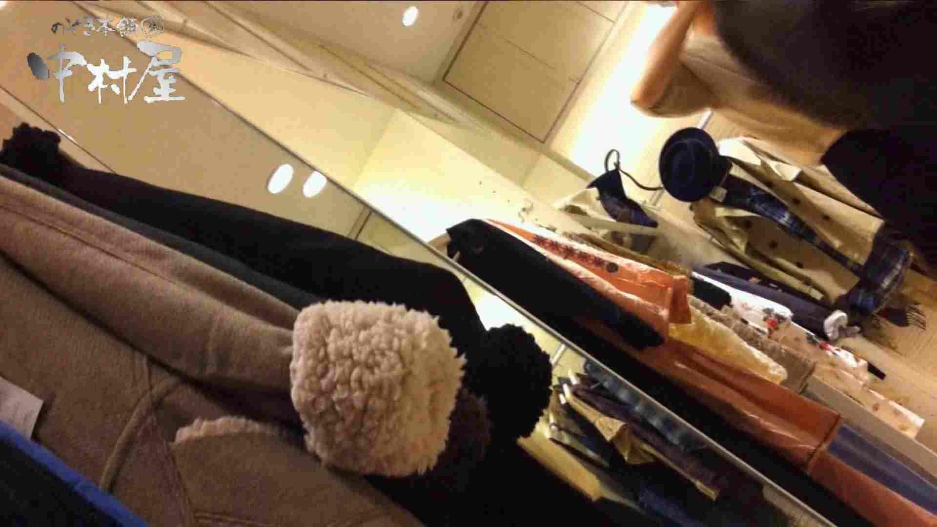 vol.59 美人アパレル胸チラ&パンチラ 色白のカワイイ店員さん パンチラ | 胸チラ  88PIX 17