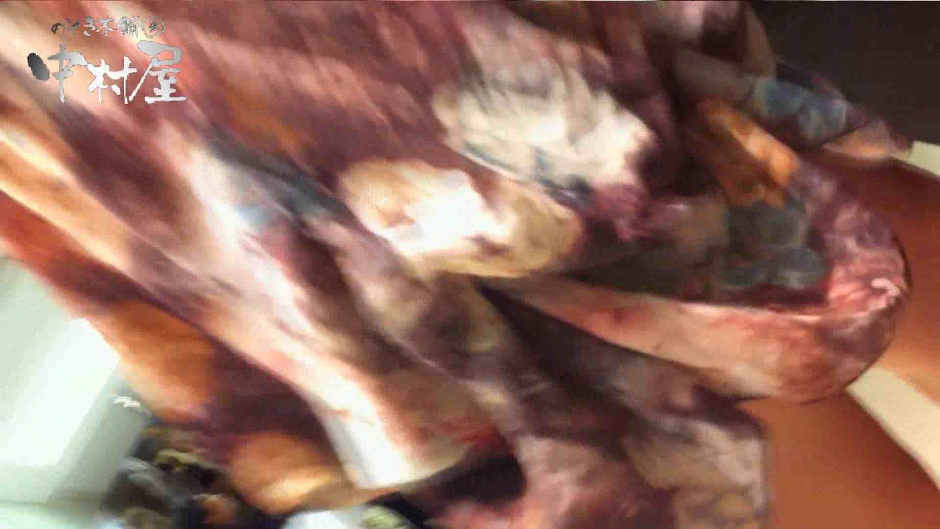 vol.59 美人アパレル胸チラ&パンチラ 色白のカワイイ店員さん パンチラ  88PIX 32