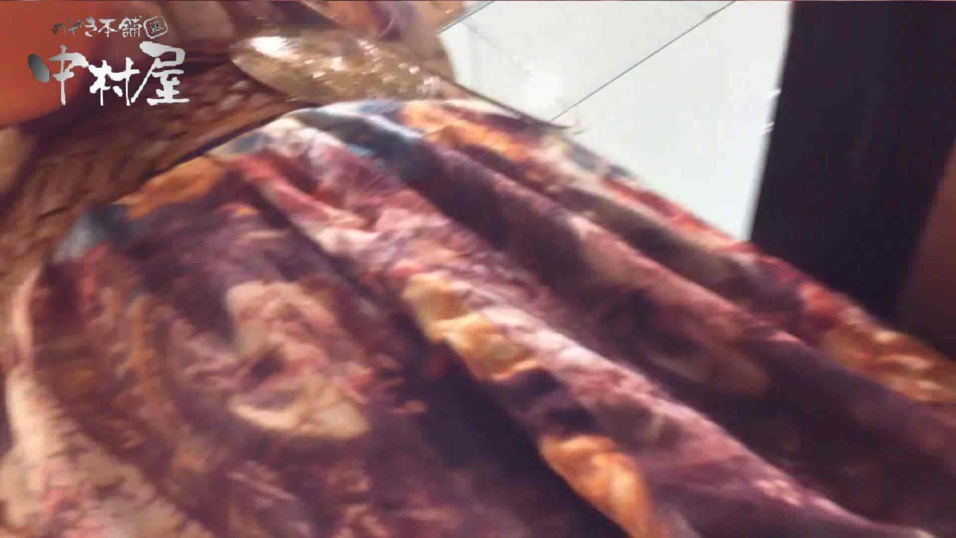 vol.59 美人アパレル胸チラ&パンチラ 色白のカワイイ店員さん チラ オマンコ無修正動画無料 88PIX 34