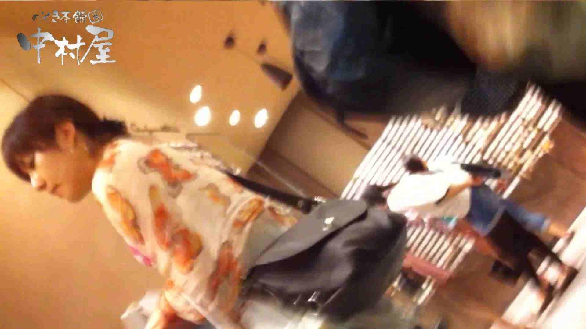 vol.59 美人アパレル胸チラ&パンチラ 色白のカワイイ店員さん 接写 われめAV動画紹介 88PIX 47