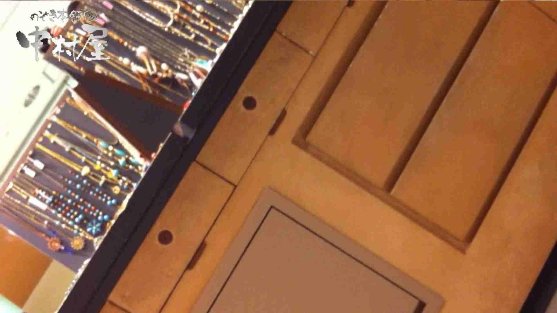 vol.59 美人アパレル胸チラ&パンチラ 色白のカワイイ店員さん チラ オマンコ無修正動画無料 88PIX 66
