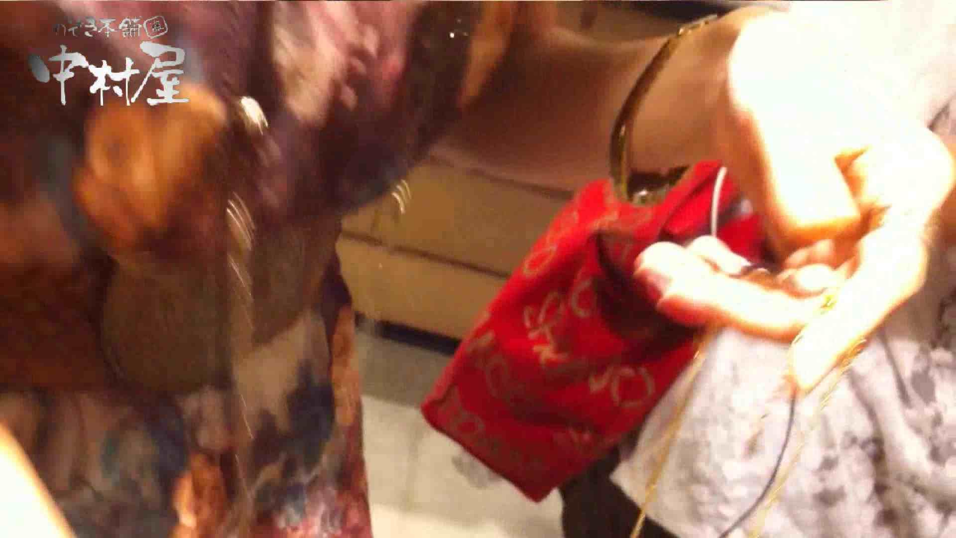 vol.59 美人アパレル胸チラ&パンチラ 色白のカワイイ店員さん チラ オマンコ無修正動画無料 88PIX 70