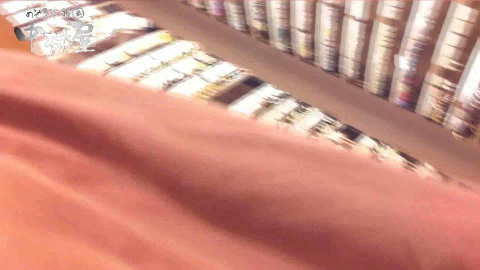vol.59 美人アパレル胸チラ&パンチラ 色白のカワイイ店員さん パンチラ | 胸チラ  88PIX 77