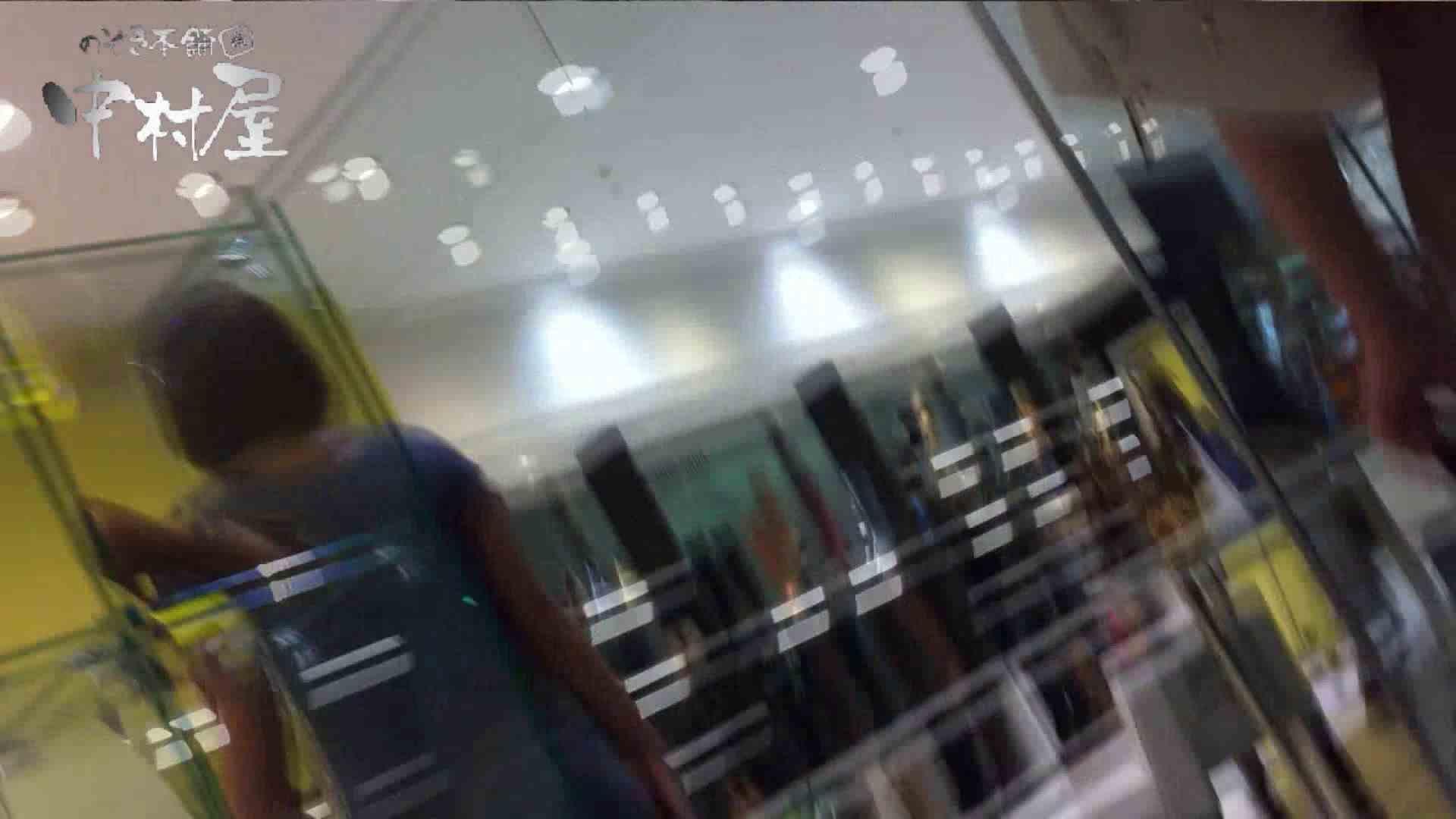vol.60 美人アパレル胸チラ&パンチラ カリスマ店員の下着 チラ すけべAV動画紹介 103PIX 32