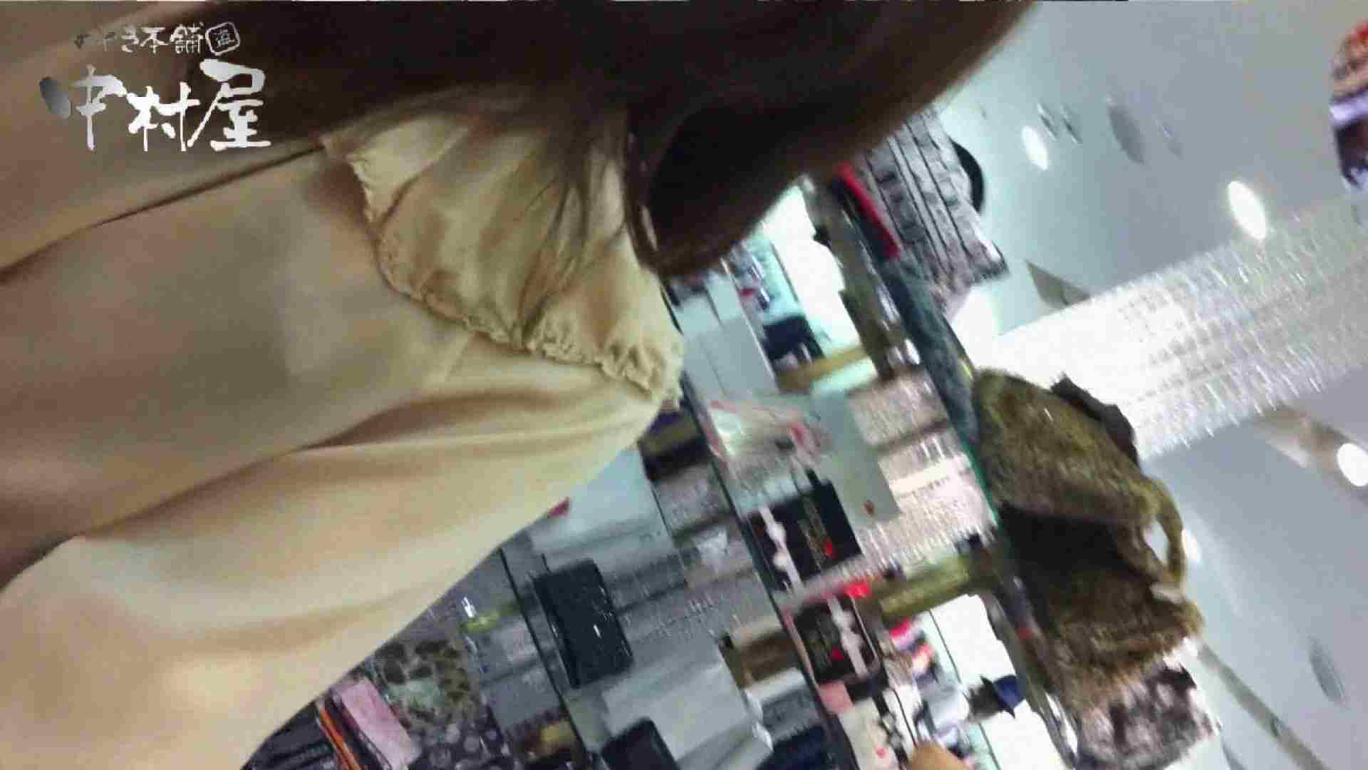 vol.60 美人アパレル胸チラ&パンチラ カリスマ店員の下着 接写 濡れ場動画紹介 103PIX 43