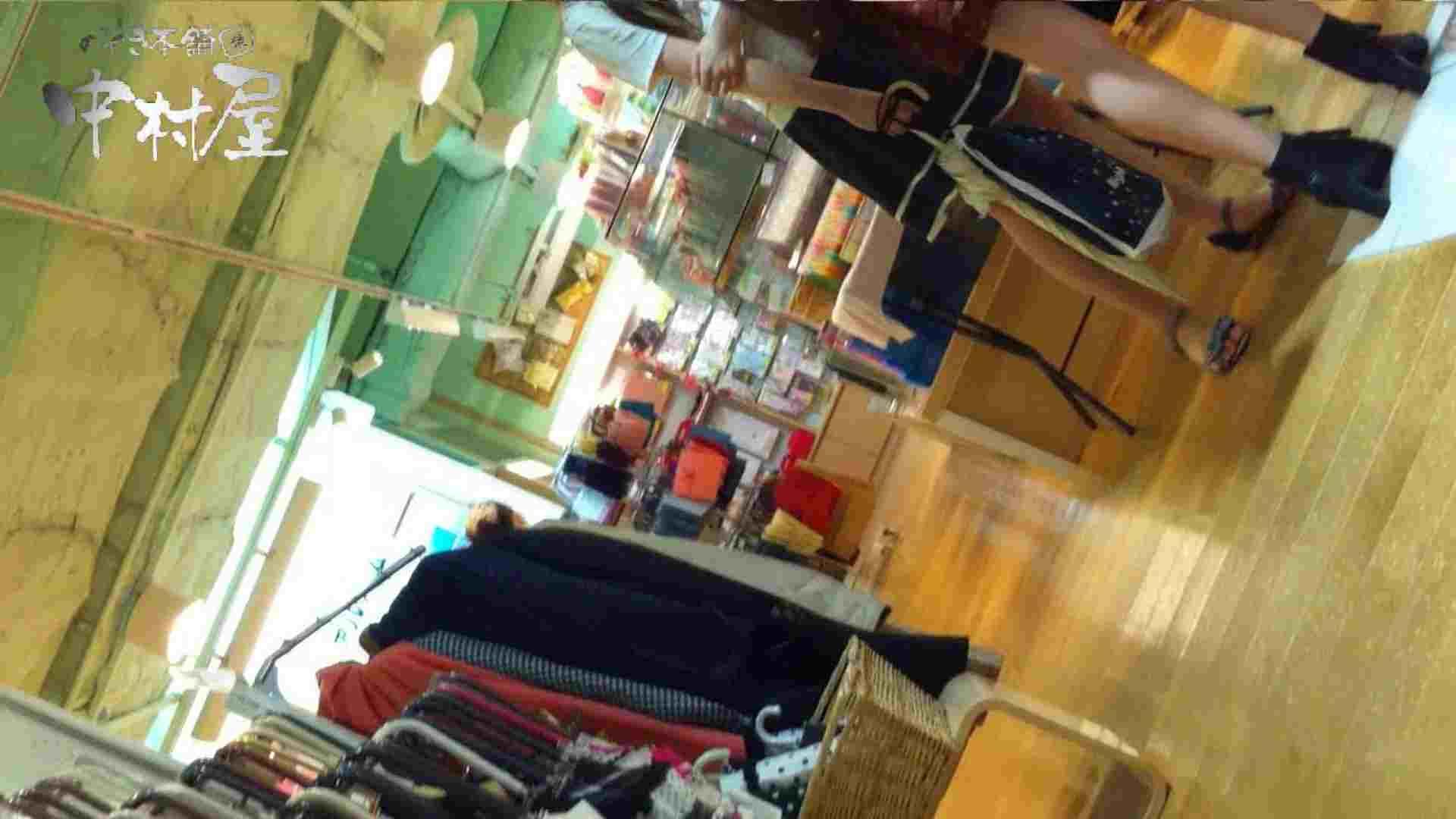 vol.60 美人アパレル胸チラ&パンチラ カリスマ店員の下着 胸チラ アダルト動画キャプチャ 103PIX 49