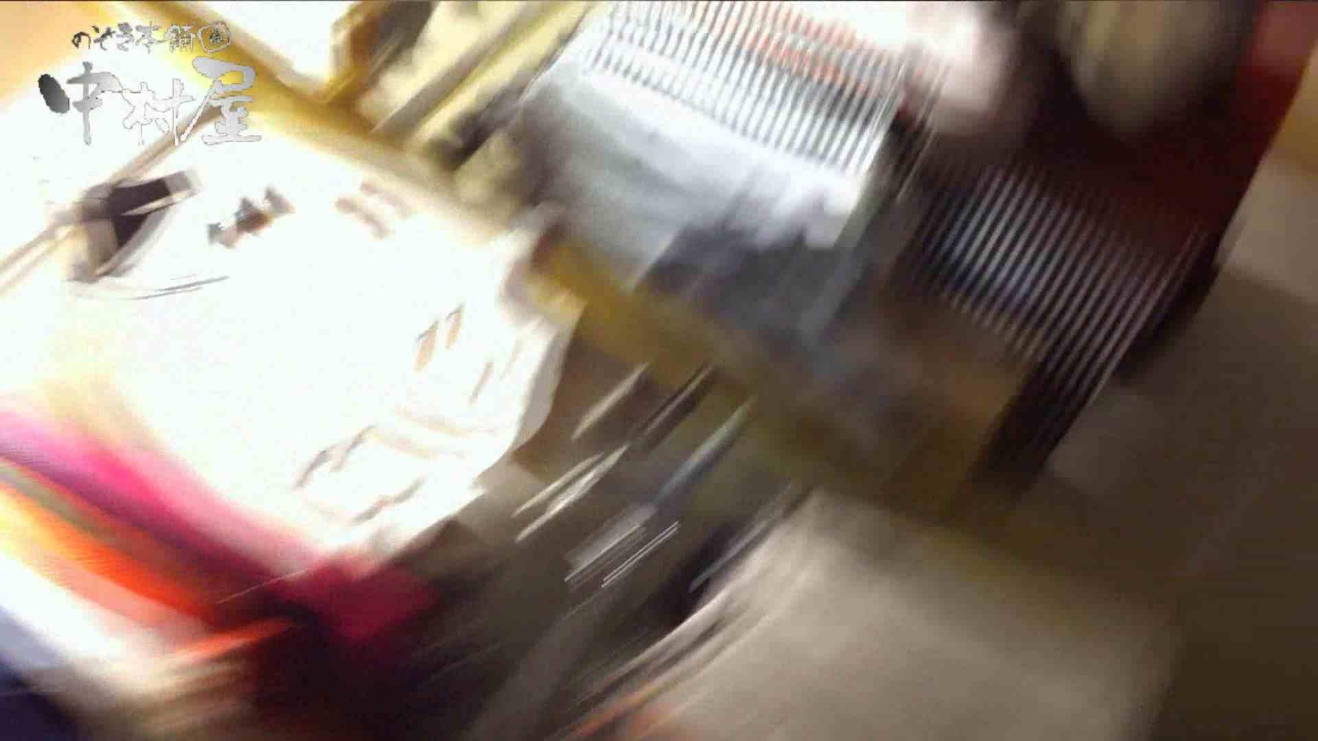 vol.60 美人アパレル胸チラ&パンチラ カリスマ店員の下着 パンチラ   下着  103PIX 51