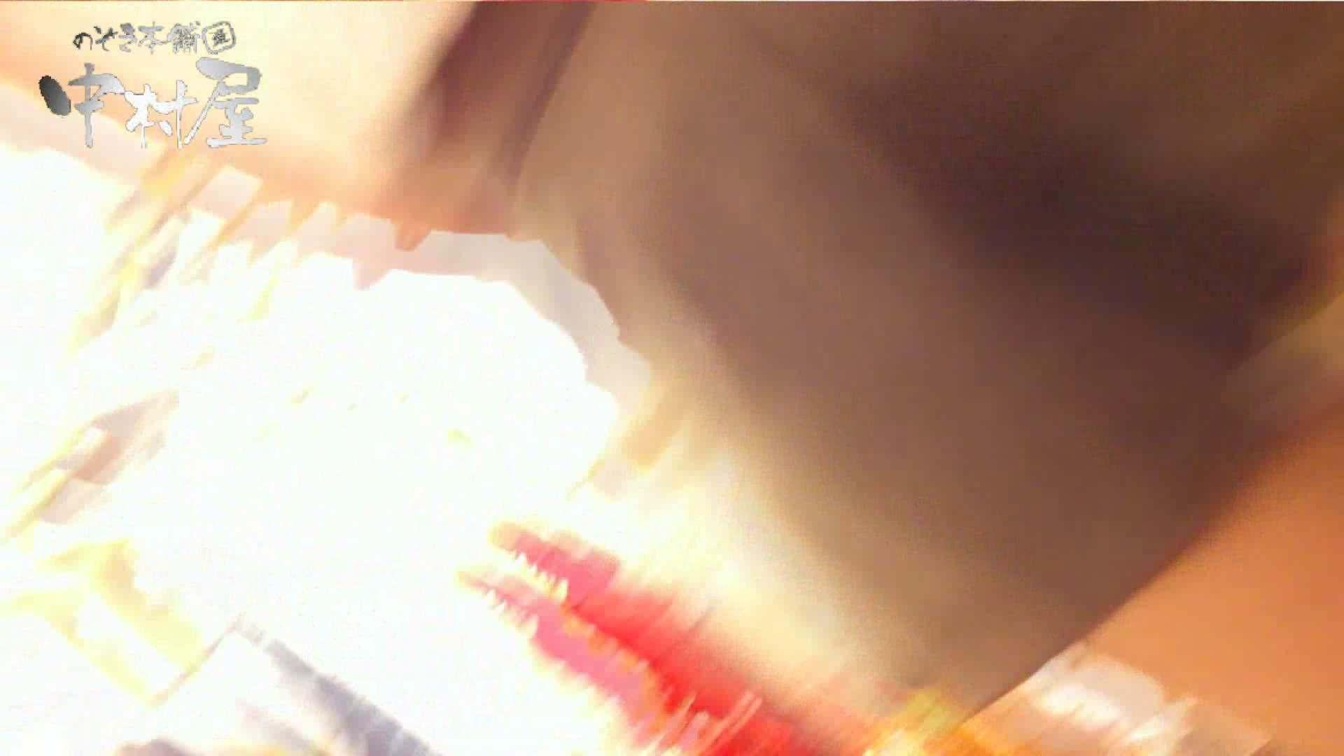 vol.60 美人アパレル胸チラ&パンチラ カリスマ店員の下着 チラ すけべAV動画紹介 103PIX 52