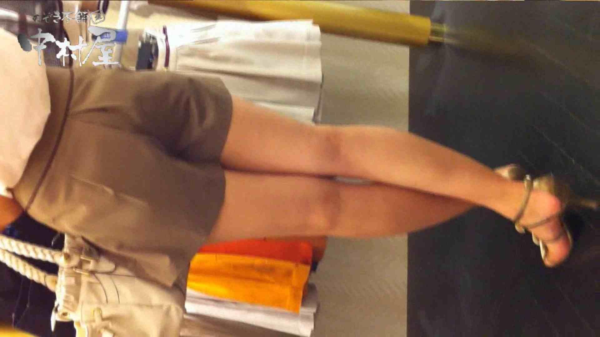 vol.60 美人アパレル胸チラ&パンチラ カリスマ店員の下着 胸チラ アダルト動画キャプチャ 103PIX 54