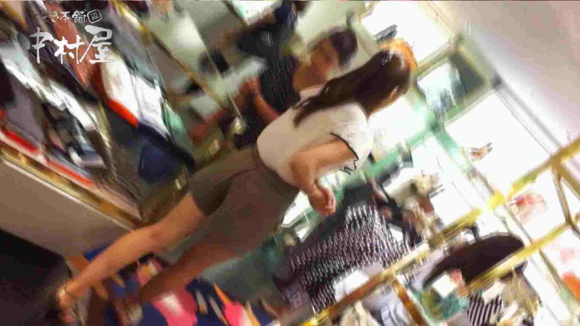 vol.60 美人アパレル胸チラ&パンチラ カリスマ店員の下着 パンチラ   下着  103PIX 56