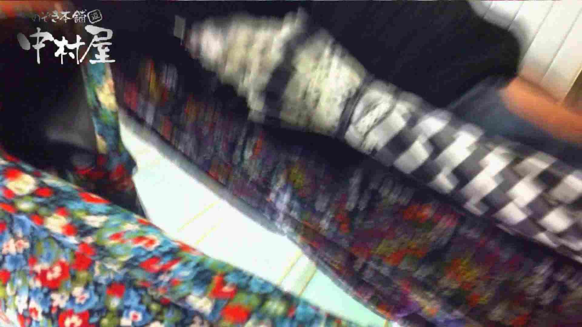 vol.60 美人アパレル胸チラ&パンチラ カリスマ店員の下着 胸チラ アダルト動画キャプチャ 103PIX 59