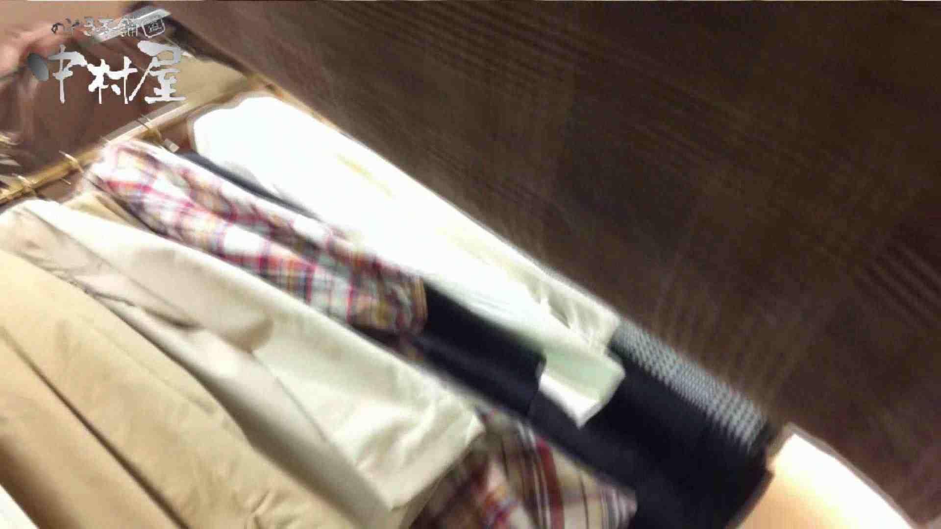 vol.60 美人アパレル胸チラ&パンチラ カリスマ店員の下着 接写 濡れ場動画紹介 103PIX 98