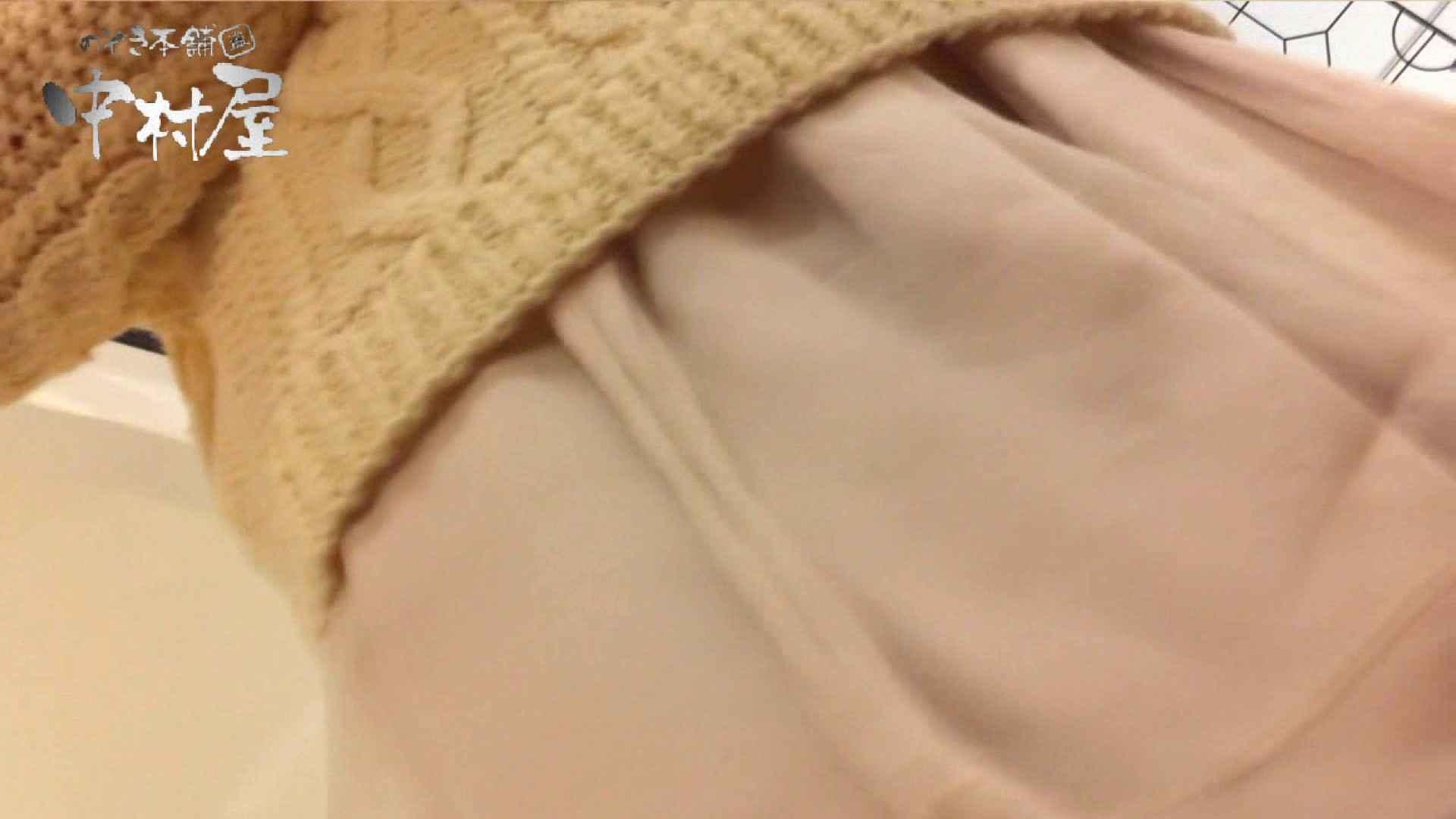 vol.61 美人アパレル胸チラ&パンチラ テカピンクのおパンツさん 胸チラ | パンチラ  107PIX 9