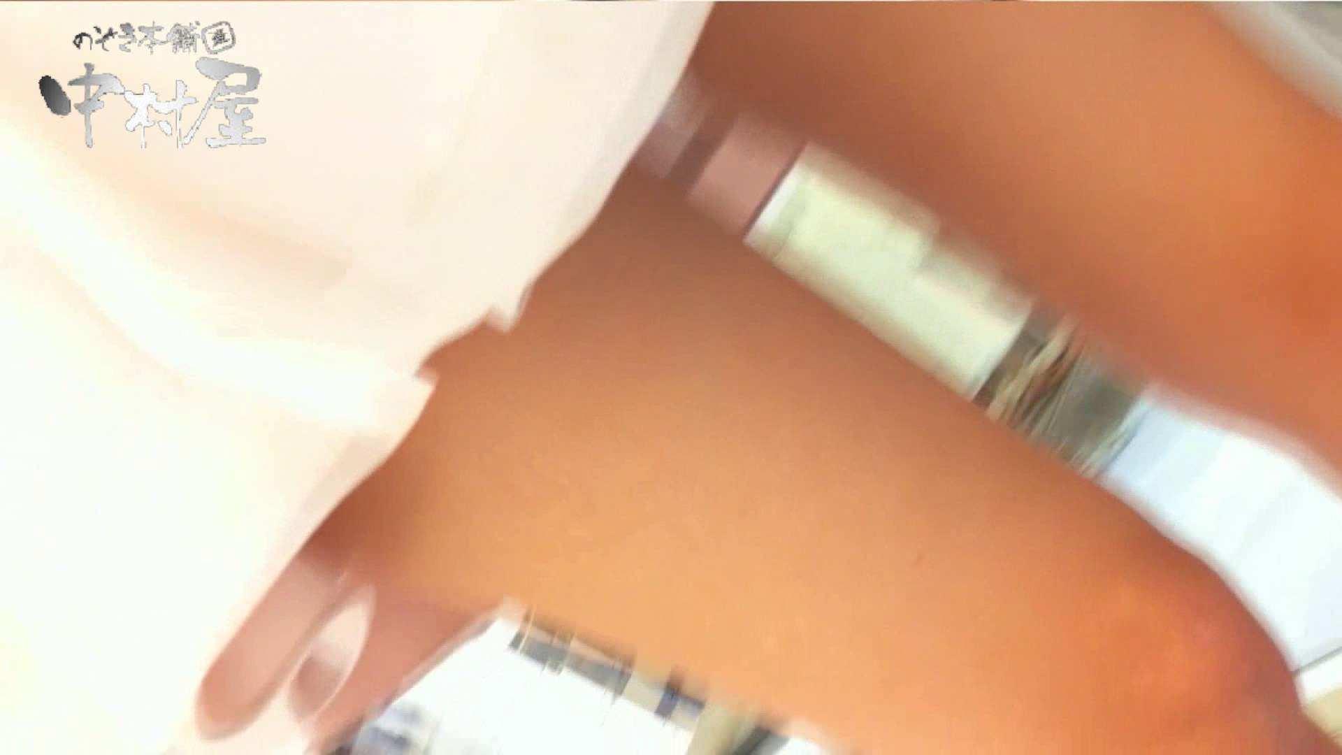 vol.61 美人アパレル胸チラ&パンチラ テカピンクのおパンツさん 接写 アダルト動画キャプチャ 107PIX 19