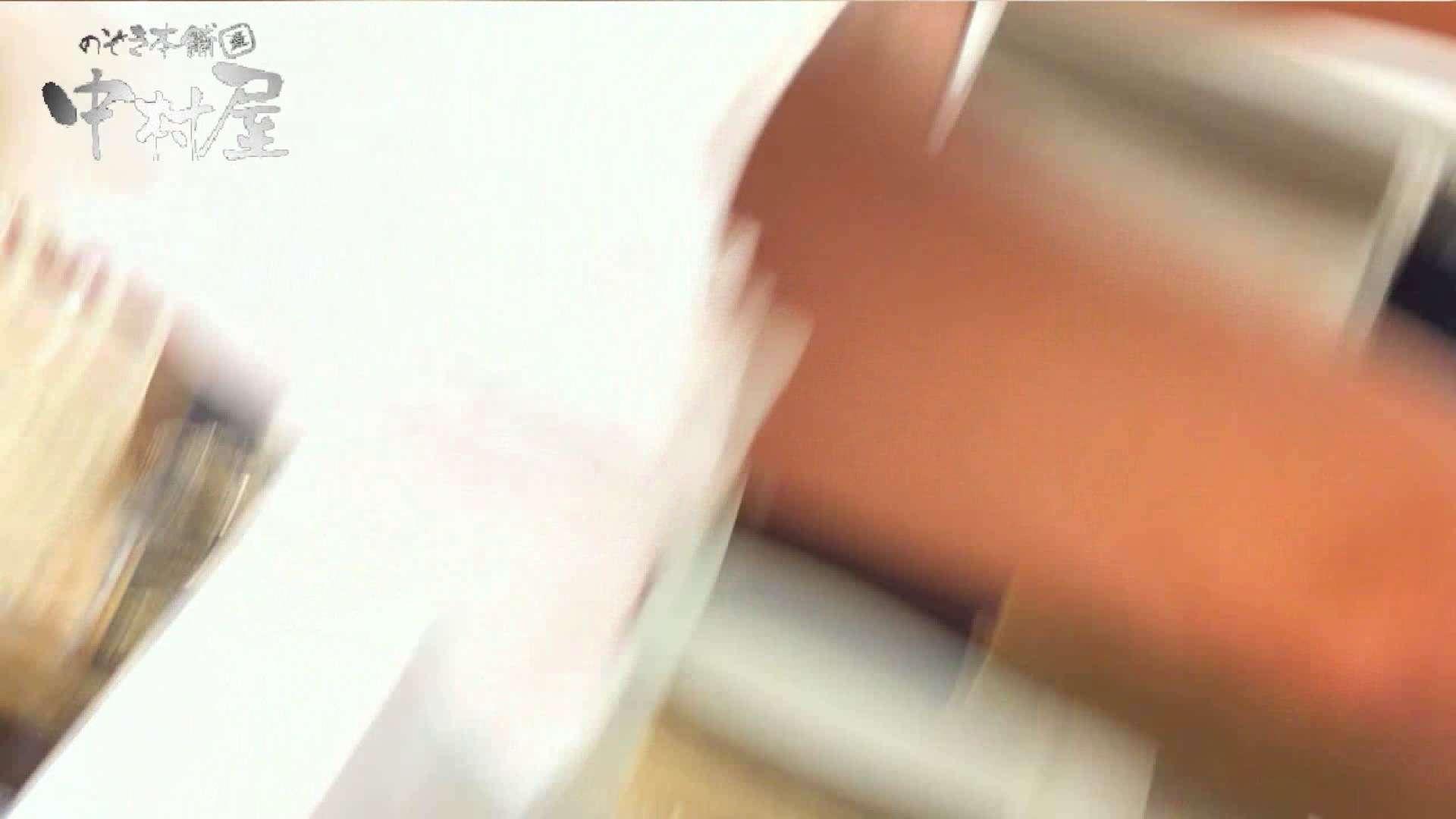 vol.61 美人アパレル胸チラ&パンチラ テカピンクのおパンツさん 胸チラ | パンチラ  107PIX 25