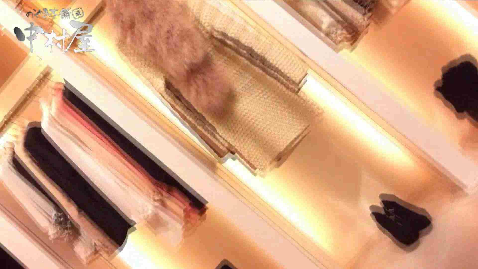 vol.61 美人アパレル胸チラ&パンチラ テカピンクのおパンツさん チラ 戯れ無修正画像 107PIX 26