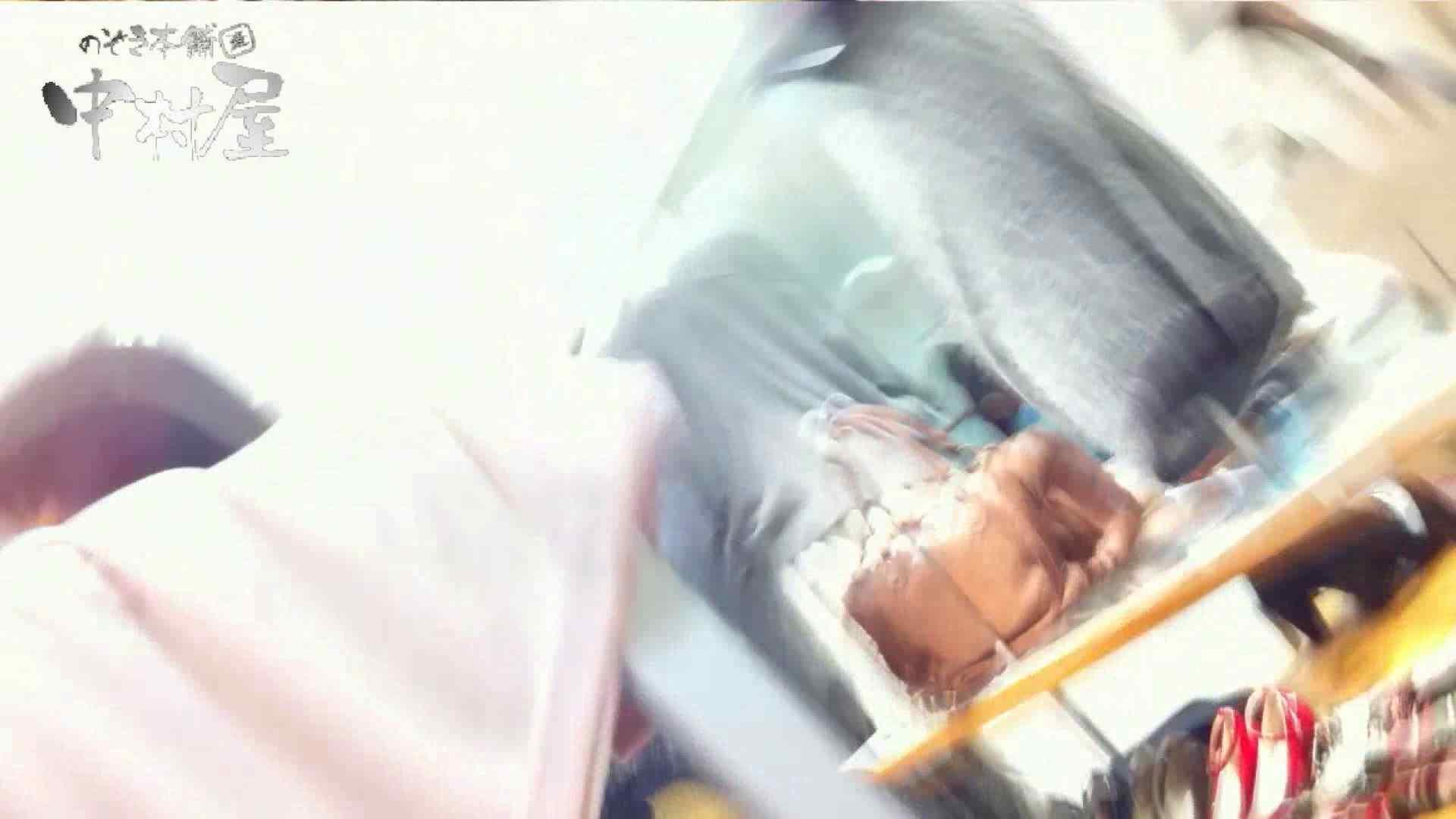 vol.61 美人アパレル胸チラ&パンチラ テカピンクのおパンツさん チラ 戯れ無修正画像 107PIX 30