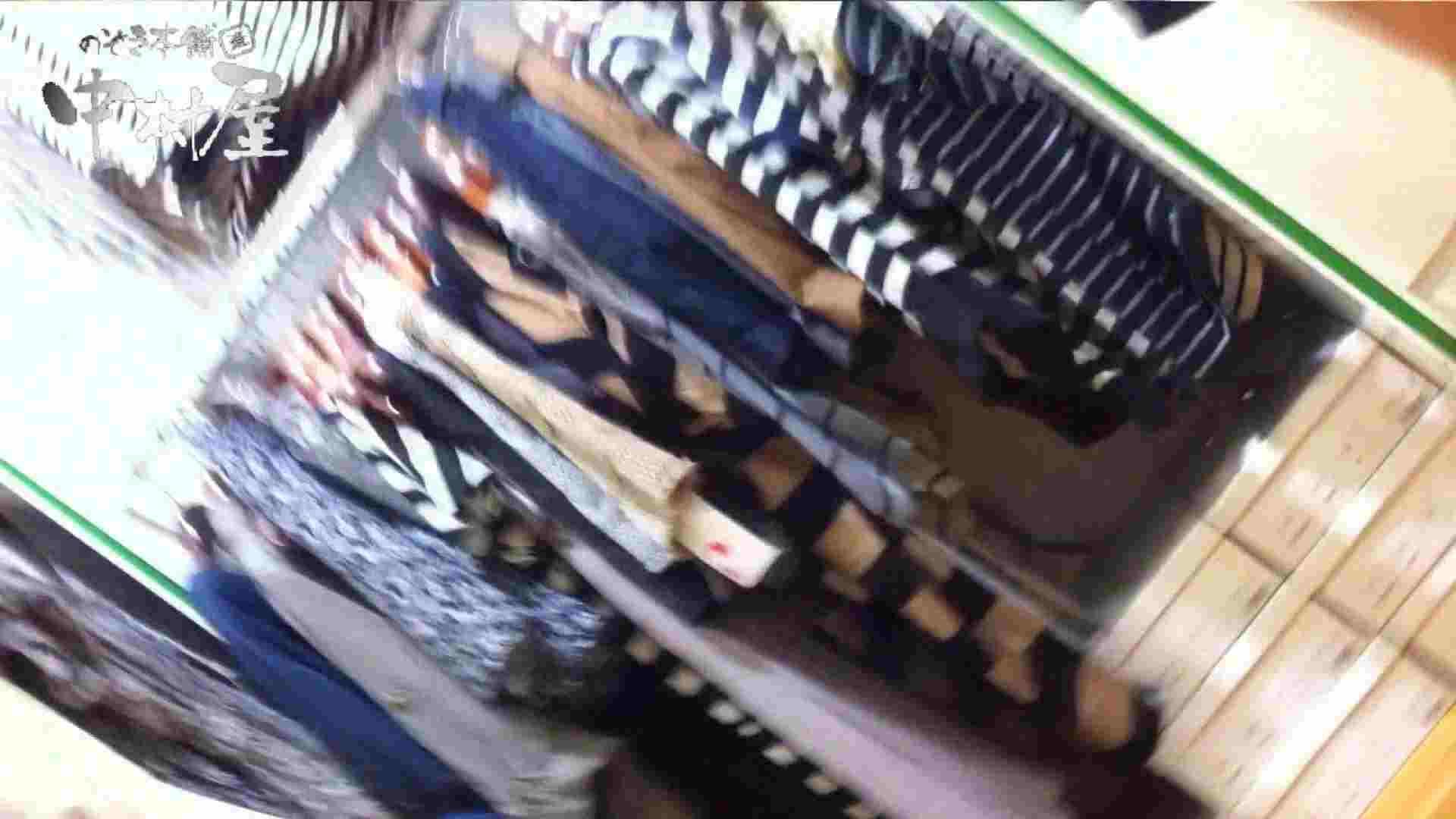 vol.61 美人アパレル胸チラ&パンチラ テカピンクのおパンツさん チラ 戯れ無修正画像 107PIX 38