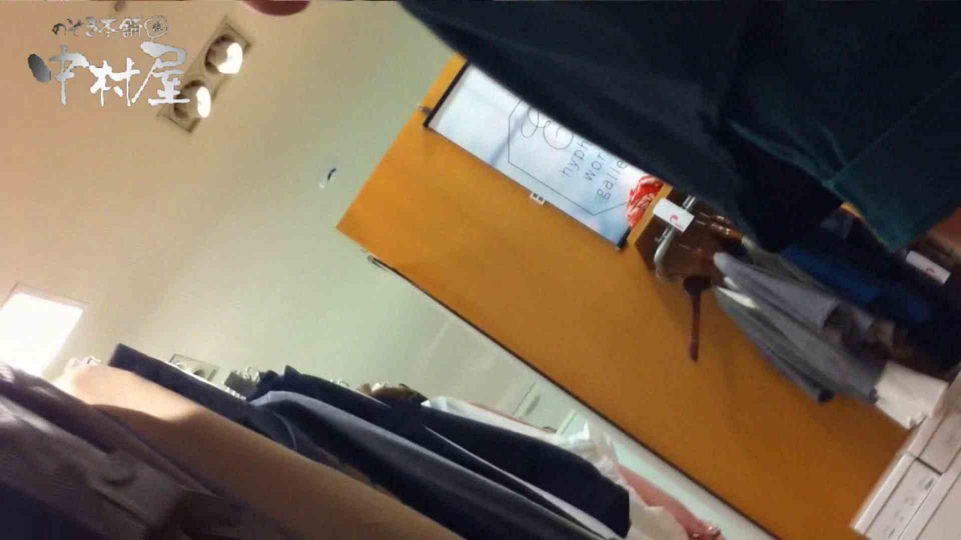 vol.61 美人アパレル胸チラ&パンチラ テカピンクのおパンツさん チラ 戯れ無修正画像 107PIX 46