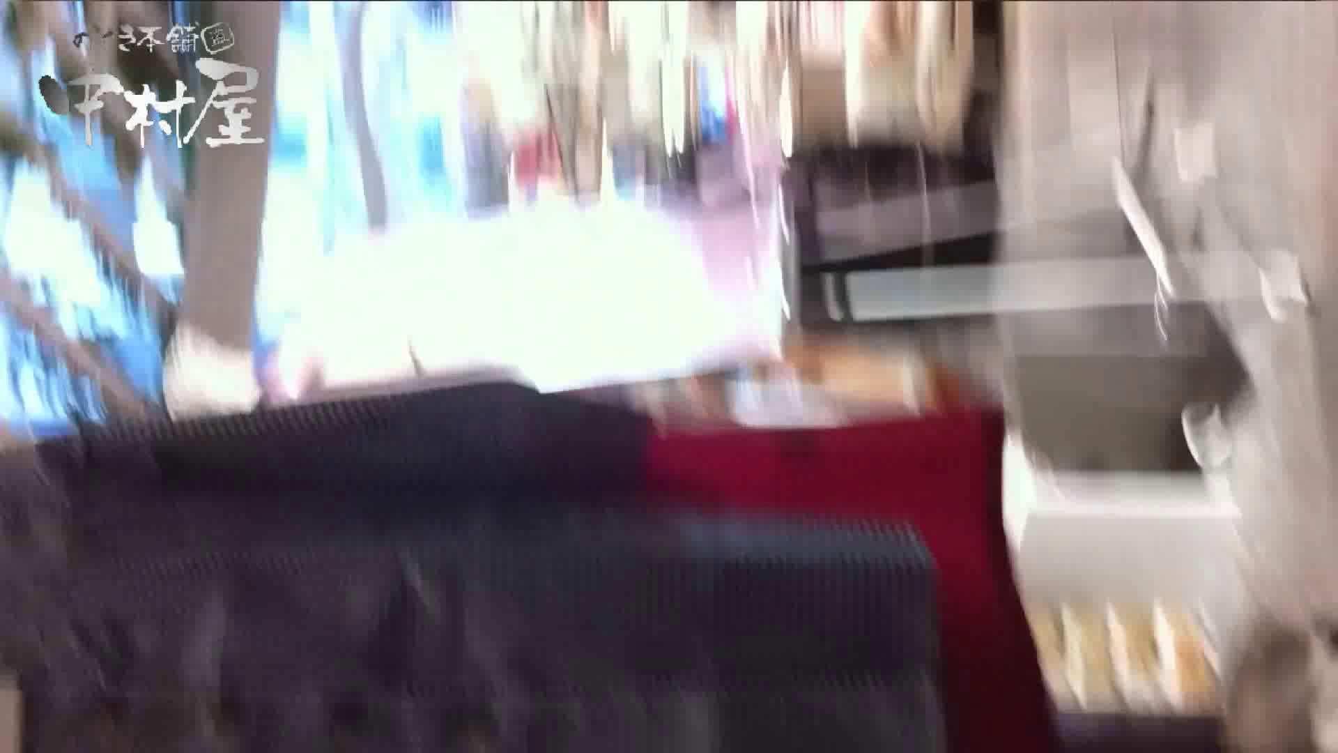 vol.61 美人アパレル胸チラ&パンチラ テカピンクのおパンツさん 胸チラ | パンチラ  107PIX 57