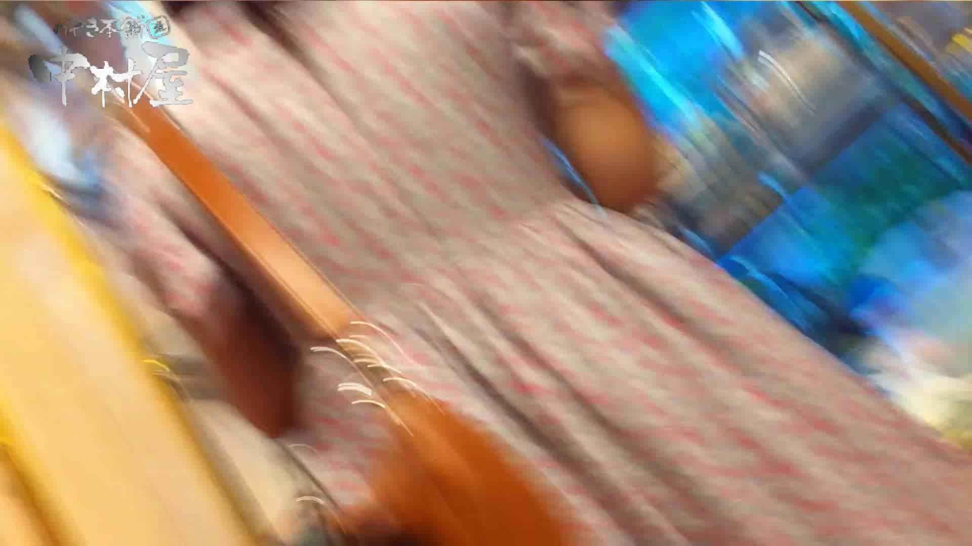 vol.61 美人アパレル胸チラ&パンチラ テカピンクのおパンツさん チラ 戯れ無修正画像 107PIX 70