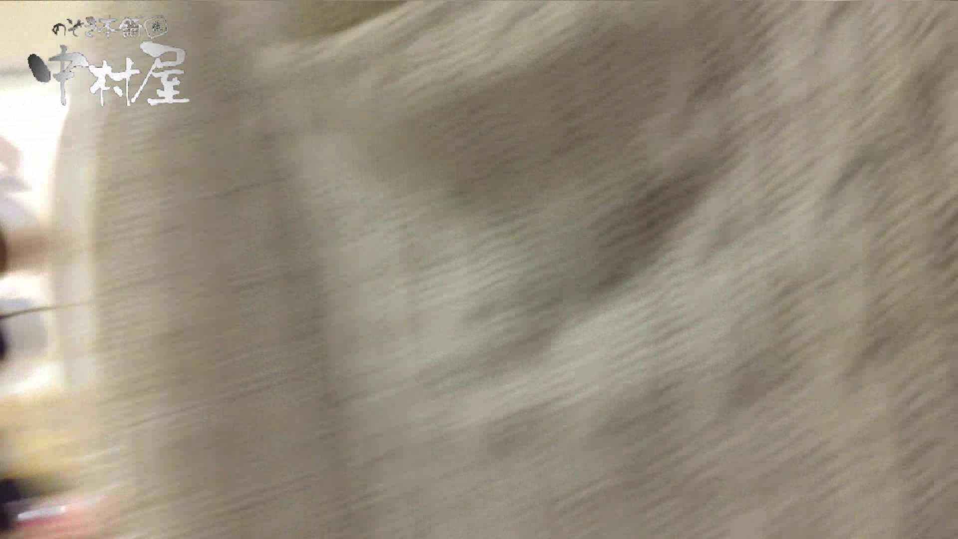 vol.61 美人アパレル胸チラ&パンチラ テカピンクのおパンツさん 胸チラ  107PIX 84
